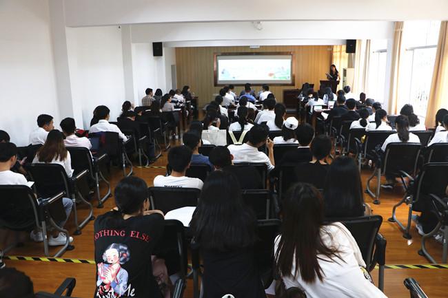 我校举办首届行业(专业、岗位)分析大赛